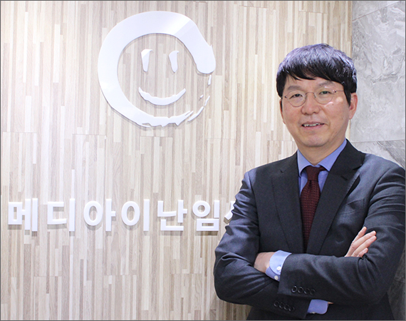 송지홍 원장 사진